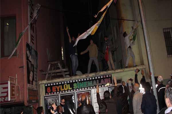 Bilecik'te HDP binasına saldırı