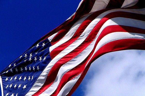 ABD binlece vatandaşının bilgilerini Türkiye'den istedi