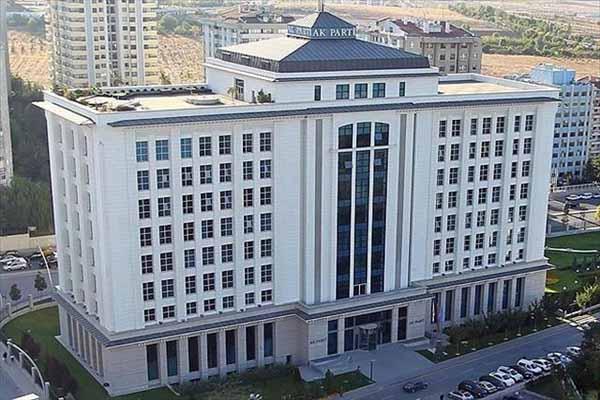 AKP 5. Olağanüstü Kongresi Erzurum'da yapılacak