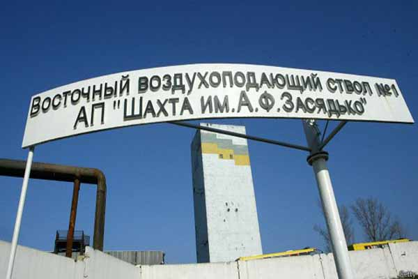 Ukrayna'da bulunan maden ocağında patlama, 32 ölü