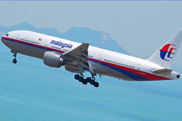 Kayıp Malezya uçağı hakkında flaş iddia