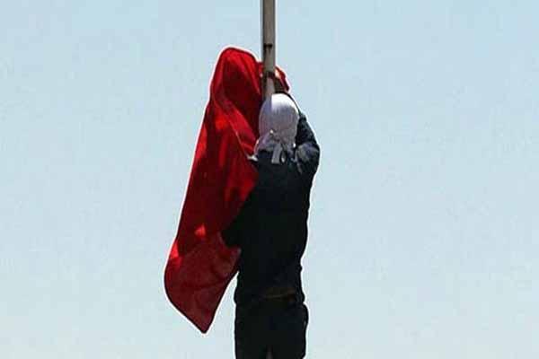 İki ilde Türk Bayrağı'na saldırı düzenlendi