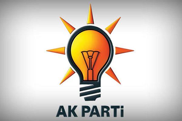 AK Parti'den olağanüstü kongre açıklaması
