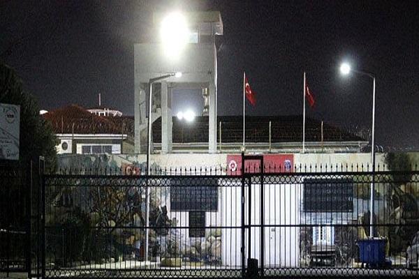 FETÖ tutuklularının kaldığı cezaevinde yangın