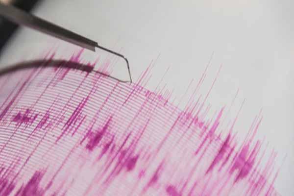 Ankara'da gece yarısı 4 büyüklüğünde deprem