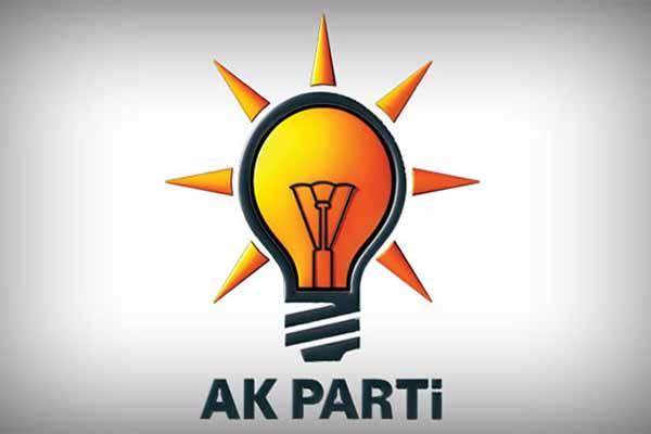 AK Parti Fethiye İlçe Binası'nda patlama