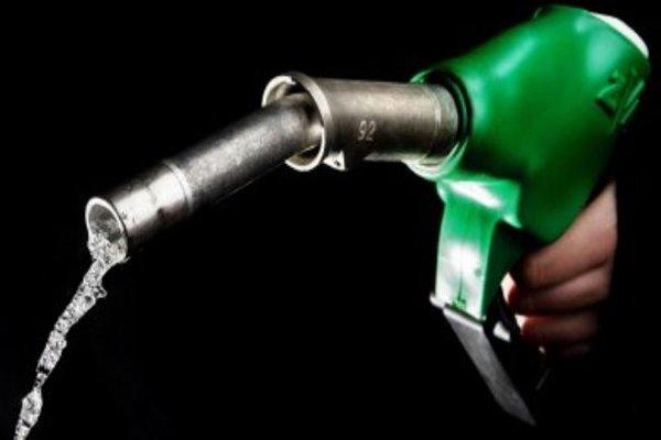 Benzine 11 kuruşluk indirim