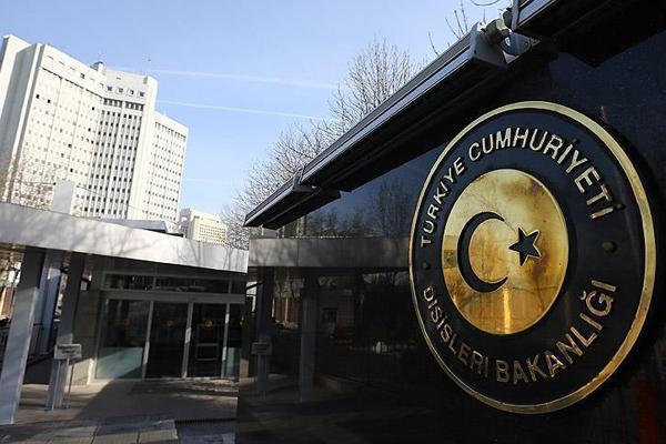 Dışişleri Bakanlığından Makedonya meclisinde yaşananlara tepki