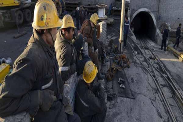 Çin'de bulunan bir maden ocağını su bastı, 12 işçi hayatını kaybetti
