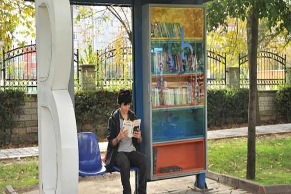 Bağcılar'da Durak Kütüphanesi uygulaması