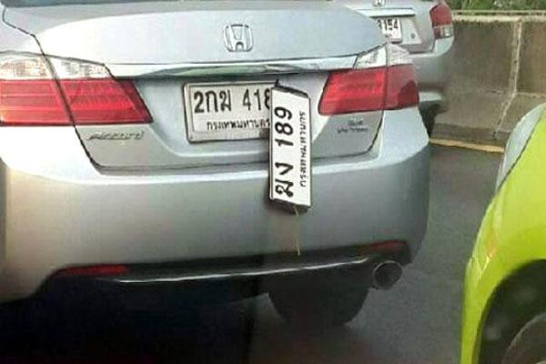 Araç sahipleri dikkat, sahte plakaya 8 yıl hapis