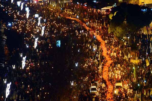 Çanakkale'de dev bayrakla yürüyüş