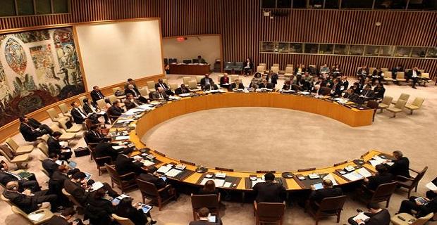 ABD Filistin tasarısını veto etti