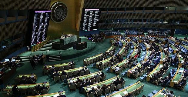 Filistin halkı için koruma talep eden karar kabul edildi