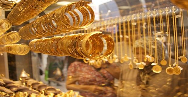 Çeyrek altın kaç lira oldu 9 Temmuz 2018 güncel altın fiyatları