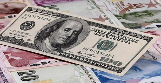 Dolar ve Euro güne nasıl başladı 24 Temmuz 2018