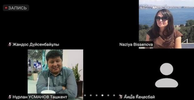Vatan Öz, medyada bilgi ve bilgileri kontrol etme konusunda Kazakistan'lı gazetecilere çevrimiçi ders verdi