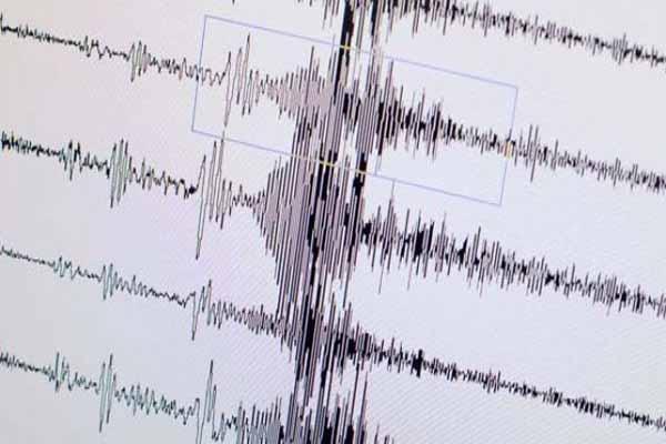 Kütahya'da 6 saatte toplam 21 kez deprem oldu