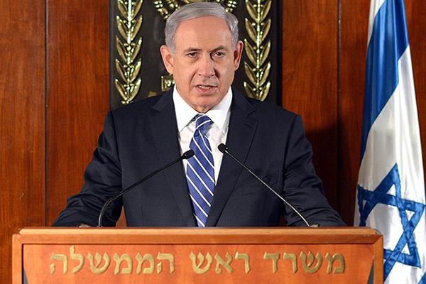 İsrail İşçi Partisi'nden Netanyahu'ya eleştiri