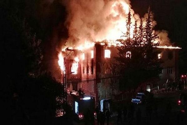 MEB'in Aladağ'daki yangının ardından aldığı önemli kararlar