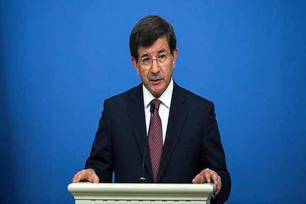 İç güvenlik reformunu Başbakan Davutoğlu açıklayacak