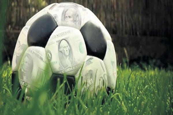 Futbolda şike davası tarihi belli oldu