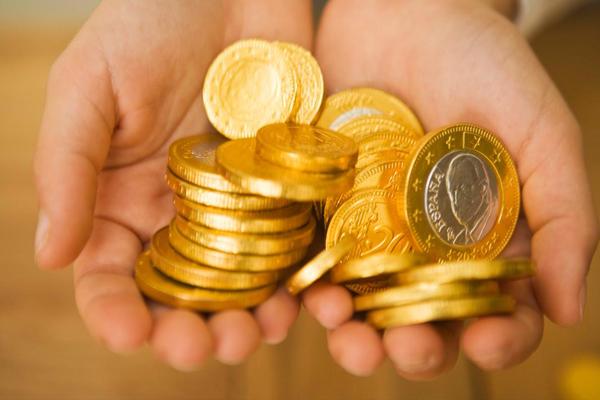 Güncel altın fiyatları, 25 Kasım 2016