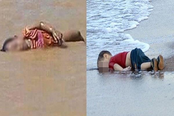 Günün en acı görüntüsü Naf nehrinden