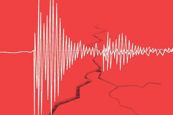 Başkent sabaha karşı sallandı, Ankara'da korkutan deprem