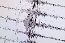 İzmir yeni güne depremle uyandı, işte son depremler