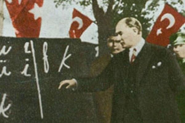 Dilimiz ve Dil Bayramı ve Atatürk'ün Devrimleri
