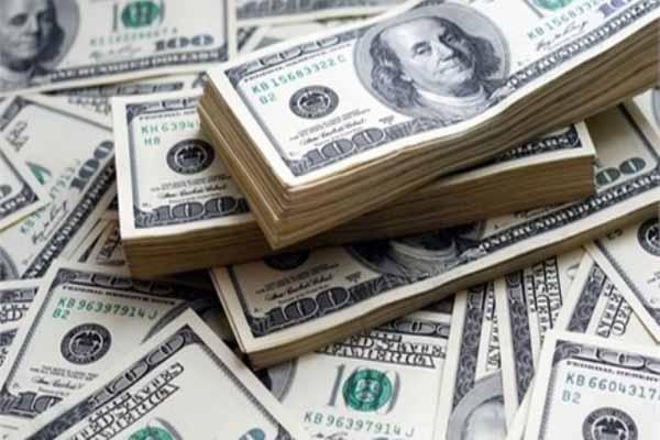 Güncel dolar/TL fiyatları, 22 Kasım 2016