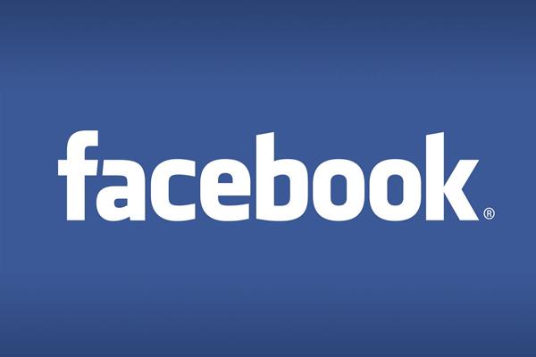 Facebook Mobil'den tarihi rekor