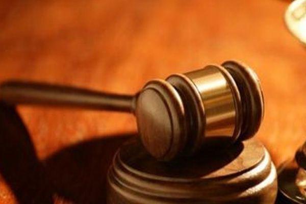 HSYK'dan casusuluk operasyonu hakim ve savcısına inceleme