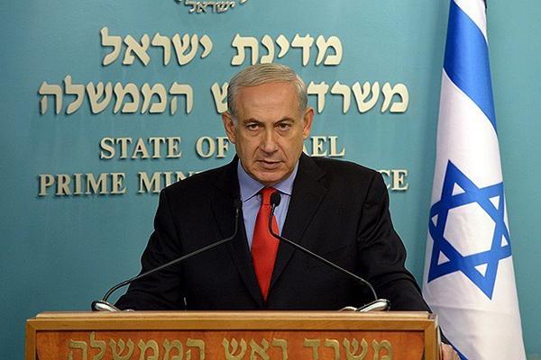 Binyamin Netanyahu'dan Filistinlilere ceza