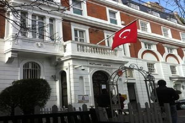 Gurbetçilere Türkiye'de Bireysel Emeklilik Sistemi