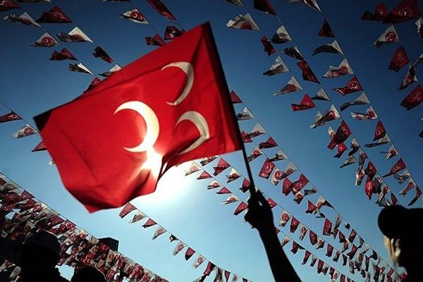 MHP'li 100 kişi daha Akşener'e destek için istifa etti
