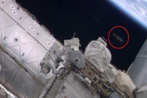 NASA'dan UFO paylaşımı
