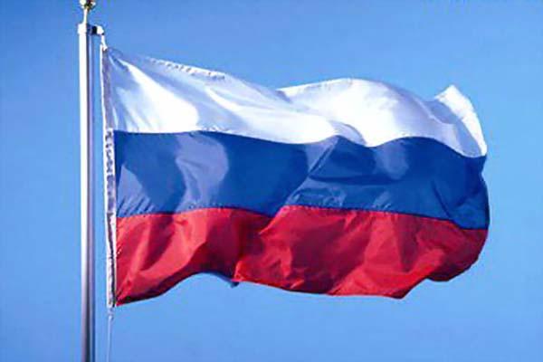Rusya, Binali Yıldırım hakkında ne söyledi