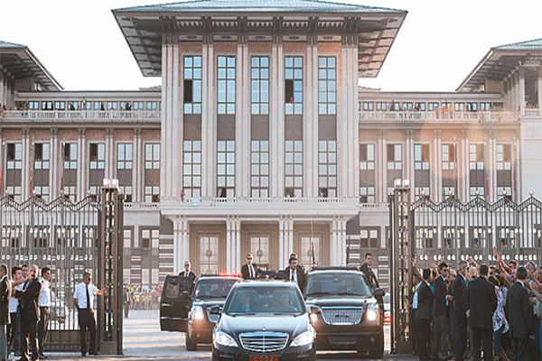 Cumhurbaşkanlığı binasının adı belli oldu