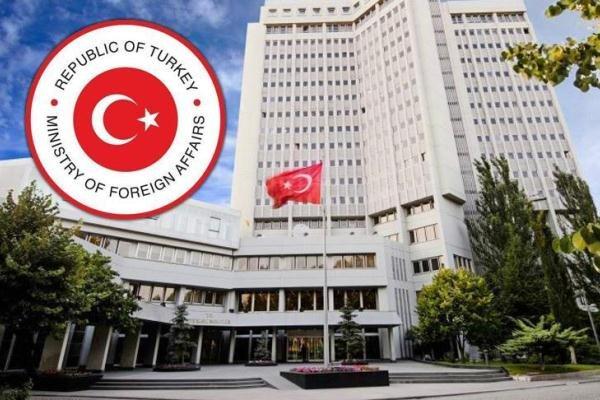 Dışişleri Bakanlığından Yunanistan'a Türk bayrağı tepkisi