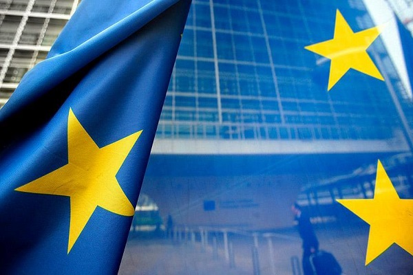 Avrupa Birliği'nden Binali Yıldırım açıklaması