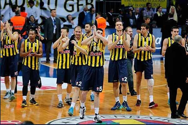 Fenerbahçe Ülker, Final-Four'a yükseldi